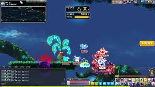 Arcana Quest - Spirit Savior Demon Slayer Score 18000 Only With Gliding
