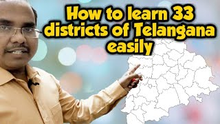 Districts of Telangana || How to remember & locate 33 Districts of Telangana easily || DV EASY LEARN