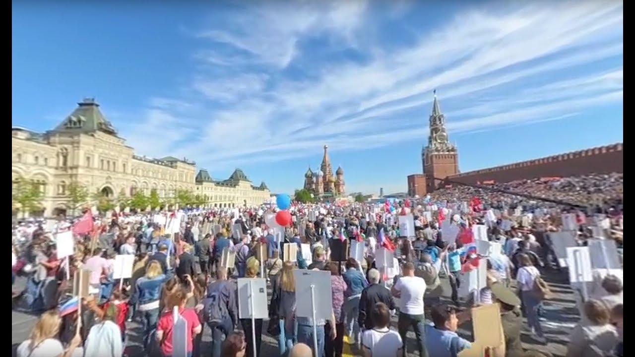 Видео 360°: «Бессмертный полк» в Москве