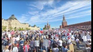 Видео 360: «Бессмертный полк» в Москве
