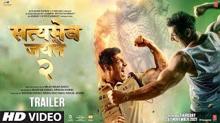Satyameva Jayate 2 (OFFICIAL TRAILER) John Abraham, Divya Khosla Kumar | Milap Zaveri | Bhushan K