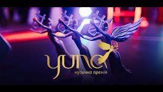 Музична премія YUNA 2019