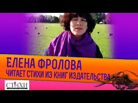 СТиХИ читают. Андрей Пермяков, Наталья Ключарёва, Алиса Орлова