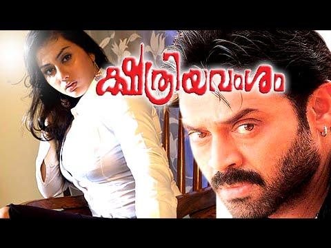 Malayalam Full Movie 2015 | Kshatriya Vamsam | Venkatesh,Namitha Latest Movies 2015