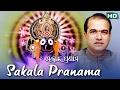 Sakala Pranama Albumsakala Pranama Suresh Wadekar Sarthak Musica