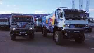 "К 30-летию ""КАМАЗ-мастера"". Презентация нового грузовика команды."
