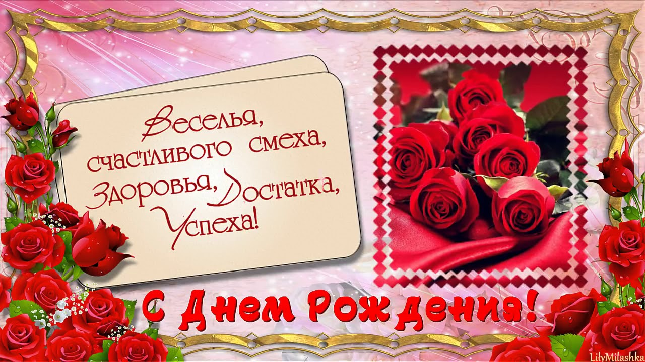 С днем рождения тома в картинках