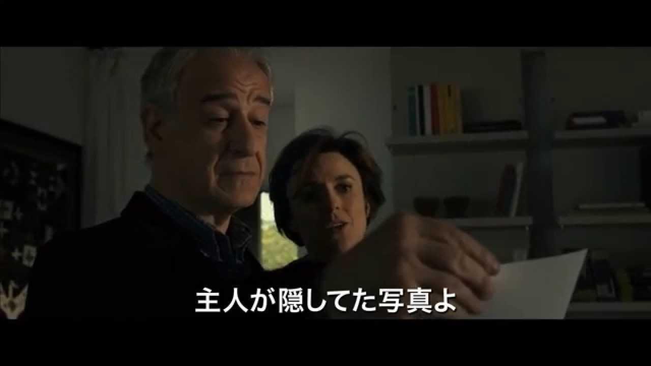 画像: 「ローマに消えた男」(11/14公開)予告編 youtu.be