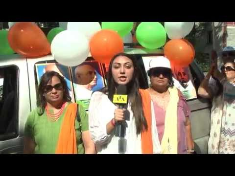 India Day Unity Day Parade 2015 Montreal