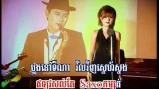Video Saxophone Batt Snae (music only) download MP3, 3GP, MP4, WEBM, AVI, FLV Desember 2017