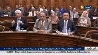 اعضاء مجلس الامة يصادقون بالاغلبية على مشروع قانون العقوبات