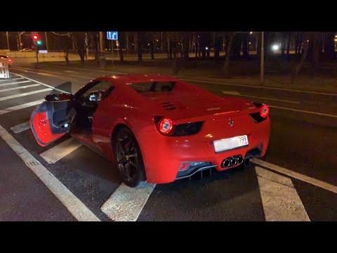 видео: На Ferrari в Макдоналдс. 458 Spider 5 штук в России. Гоняем по Москве.