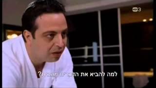 זגורי אימפריה פרק 11 המלא!!!