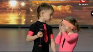 Украина мае талант 3 / Киев / Рина и Ринат Хабибудины(Акробаты., 2011-04-02T19:24:28.000Z)