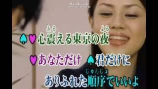 よかったら一緒に歌ってくださいね♪ 東京ジェンヌは松たかこさんです。