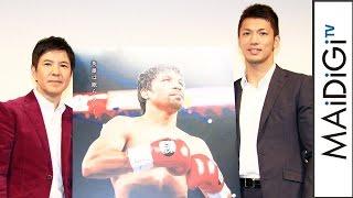ボクシング村田諒太選手、お笑い番組「面白い番組ない」とばっさり 関根勤は「耳が痛い」 WOWOWボクシング番組「エキサイトマッチ」ファンクラブイベント2