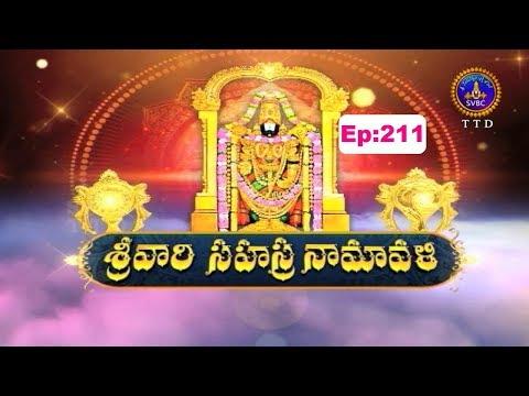 శ్రీవారి సహస్రనామావళి | Srivari Sahasranamavali | Ep 211 | 28-04-19 | SVBC TTD