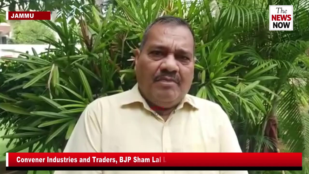 Convener Industries and Traders, BJP Sham Lal Langer condemns the killing of Waseem Bari