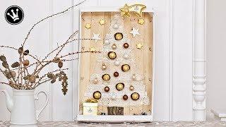 DIY - Weihnachtsdeko selber machen  | Tannenbaum aus Spitze | Geschenkidee | Geschenke verpacken