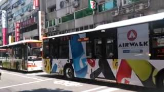 [Taipei,Taiwan Bus]台北307路BRT,數一數有多少台車Please count the number of buses