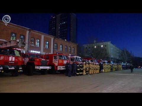 В День спасателя ГУ МЧС по Новосибирской области подвело итоги года