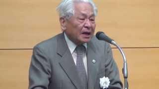 第1回 谷口雅春先生を学ぶ会全国大会