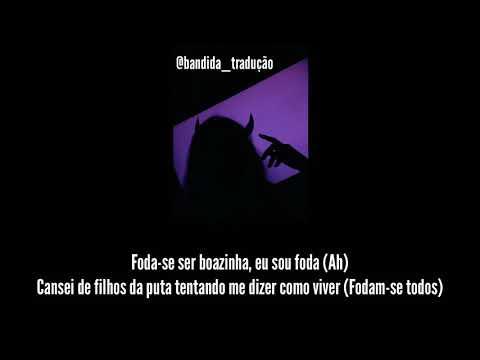 MEGAN THEE STALLION – GIRL IN THE HOOD (TRADUÇÃO)