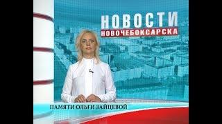 Ушла из жизни Ольга Зайцева, председатель республиканской общественной организации «Союз женщин Чува