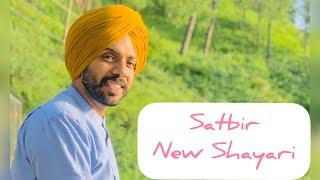 Satbir aujla : All. shayari    New Shayari 2021   
