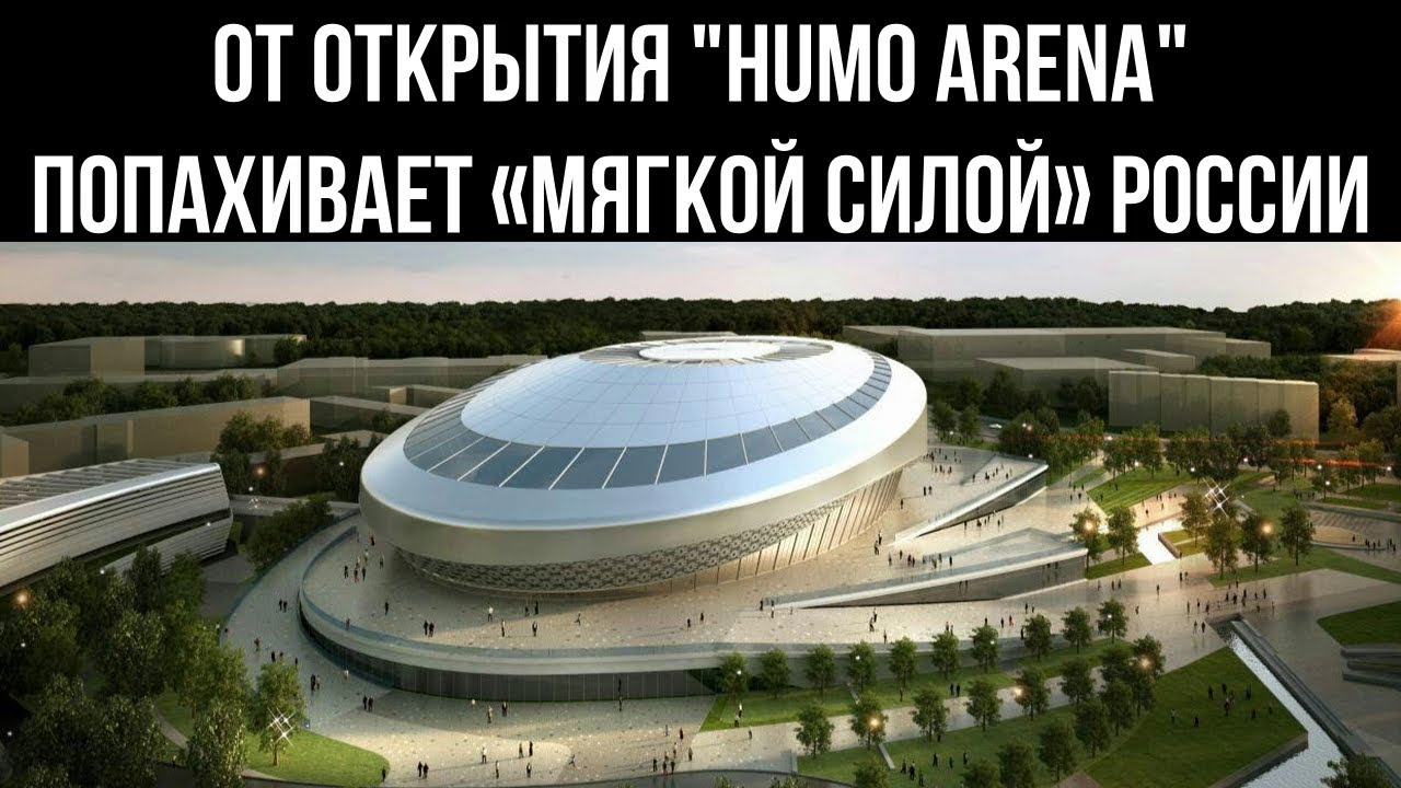 Хочу ебаться узбекистан
