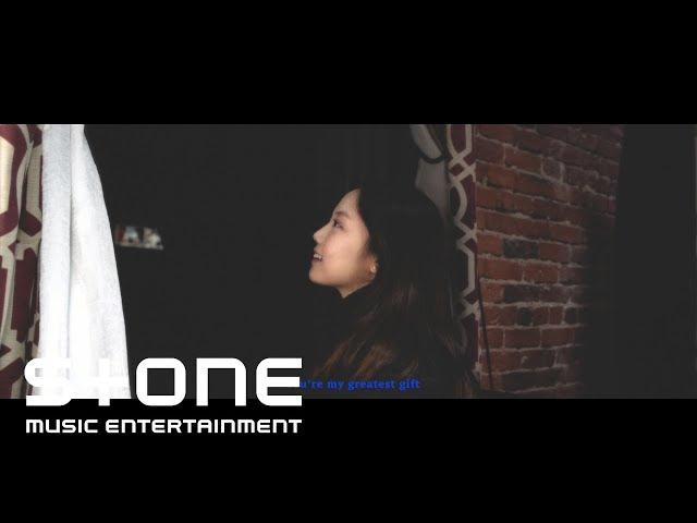 케일라 (KayLa) - 선물 (GIFTED) MV