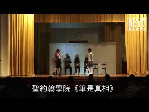 2015 HKU Interhall Drama Competition -- by RCTV