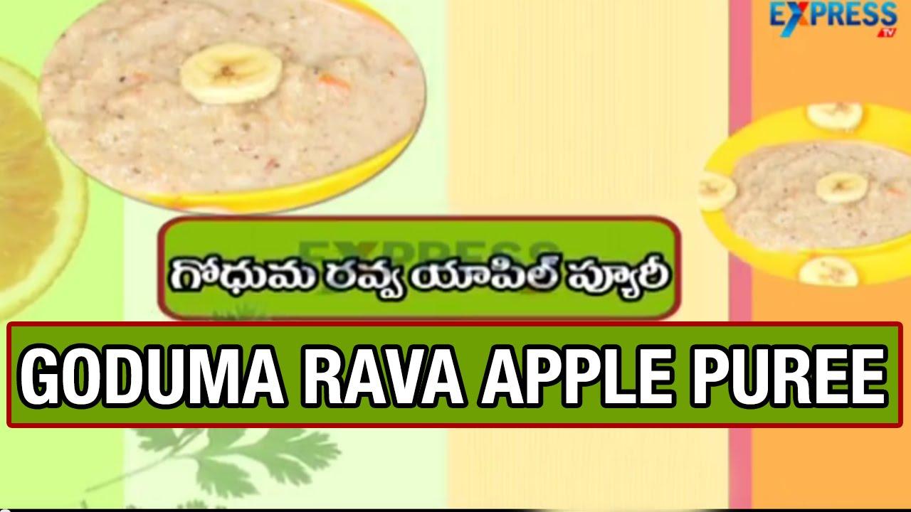 how to make apple puree