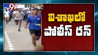 MP MVV Satyanarayana participates @5k run in Visakha