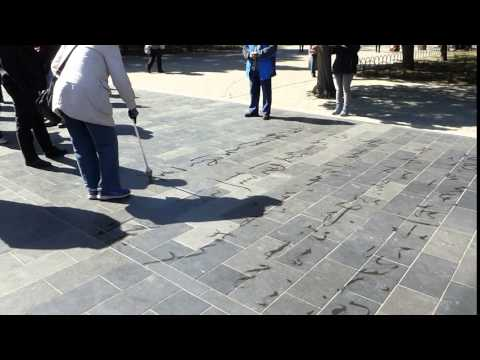 Writing on the sidewalk at the Temple of Heaven