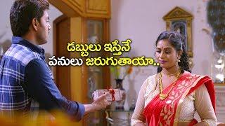 Jayavani Latest Movie Scene | Moodu Puvvulu Aaru Kayalu Movie Scenes 2018