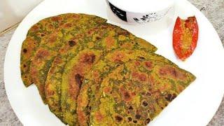 Easy Palak Paratha Recipe   Spinach Paratha   Punjabi Masala Palak Paratha Recipe