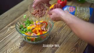 Паста-салат с тунцом от Grand di Pasta