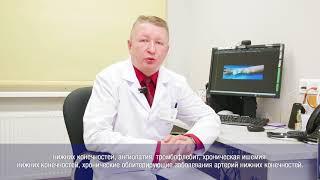 видео Анализ мочи - Портал о скорой помощи и медицине