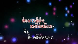 歌ってみた ( ずっと feat. HAN-KUN & TEE CM ver.) SPICY CHOCOLATE