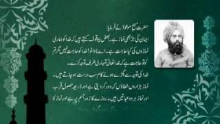 Sayings-of-the-Promised-Messiah-13-urdu