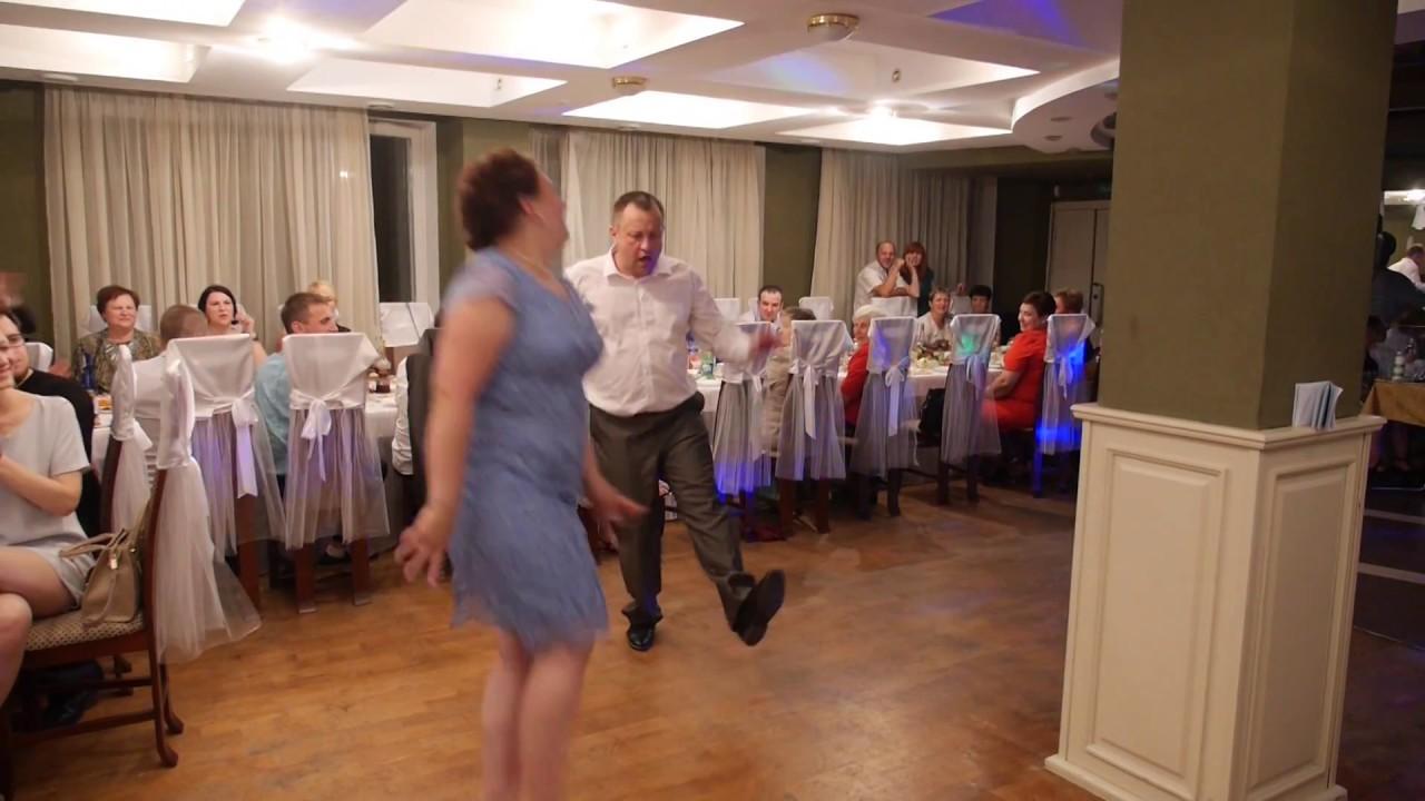 Поздравление на свадьбе танец