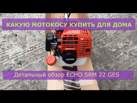 Купить запчасти для бензокосы в днепре, харькове и по украине по самым доступным ценам: заказывайте запчасти бензокосилки для китайских моделей и не только на сайте магазина «benzo zip».
