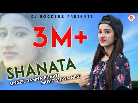 Latest Himachali Song 2018 | Shannata Nonstop DJ Natti by Ramna Bharti | Music Surya Negi