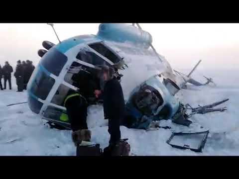 Крушение вертолета с вахтовиками. Январь 2020г.