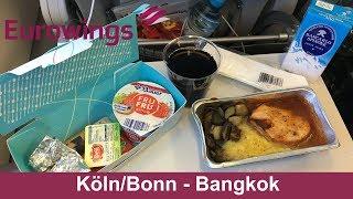 HOW GOOD IS EUROWINGS ON LONGHAUL? CGN-BKK EW106