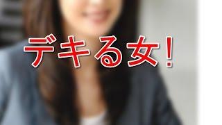 天海祐希 ドラマ「偽装の夫婦」では美しく頭脳明晰な女性を演じるがモノ...