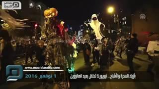 مصر العربية | بأزياء السحرة والأشباح... نيويورك تحتفل بعيد الهالووين