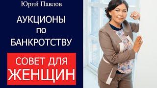 Дополнительный заработок для женщин   Почему Вера Сорокина решила пройти курс P&P