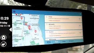 видео Навигатор с пробками